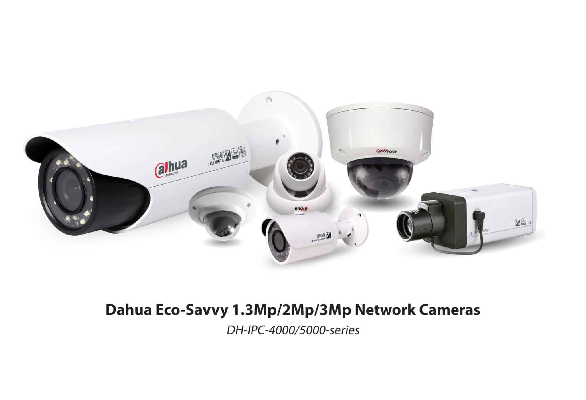 ip-camera-dahua